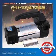 Горячая Распродажа dc 12v/24v Электрический масляный насос маленький