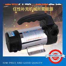 Купить с кэшбэком Hot Sale DC 12V Electric Oil Pump Small Motorcycle Oil Pump