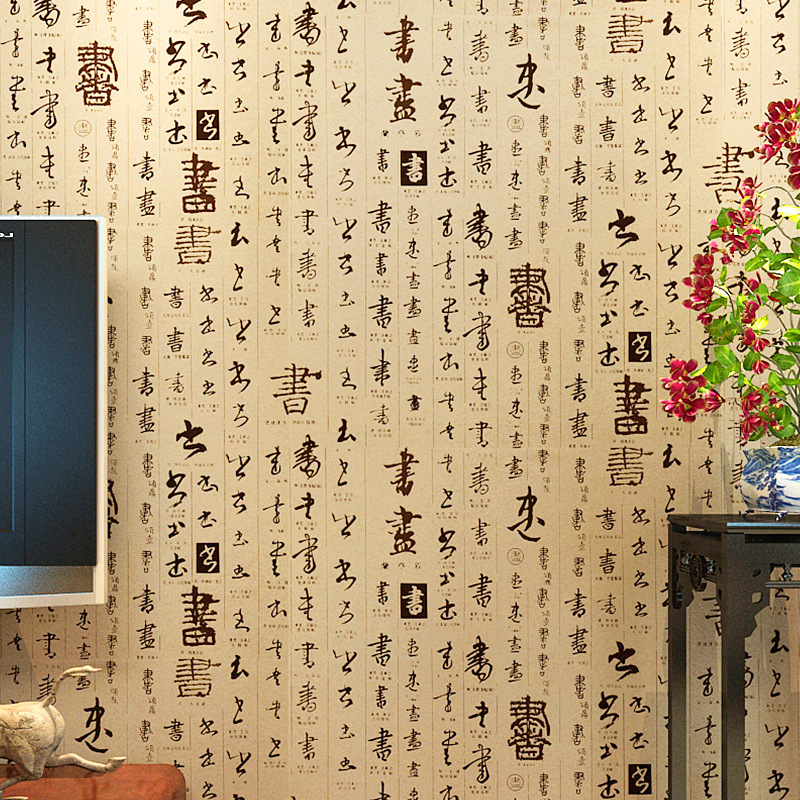 Chinese Style Classical Calligraphy And Painting Wallpaper Living Room Television Background Wall Library Tea House Retro Chines