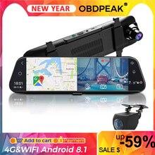 Двойной 1080P 4G Android 8,1 10 дюймов потоковый медиа-автомобиль Зеркало заднего вида Bluetooth Камера Автомобильный видеорегистратор ADAS Супер ночь Wi-Fi ...