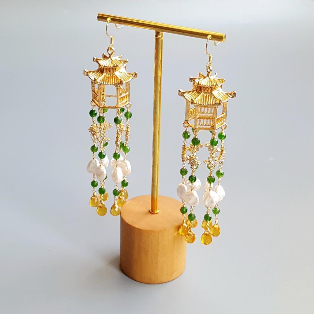 Lily bijoux vrais Diopsides Baroque perle jaune cristal or rempli chinois traditionnel fait main boucles d'oreilles Hyperbole