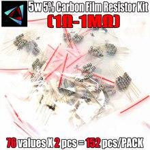152 adet/grup 5W direnç paketi 5% 1R 1M 76 değerleri * 2 = 152 adet karbon Film direnç yaygın olarak kitleri metal oksit Film dirençler kiti