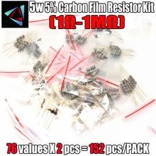 152PCS/LOT 5W resistor package 5% 1R 1M 76Values*2=152Pcs Carbon Film Resistor Commonly kits Metal Oxide Film Resistors kit