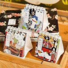 56 мм x 60 мм милый кот бумажный дестоп настольный мини-календарь для школы, офиса, дома, аксессуары, Канцтовары