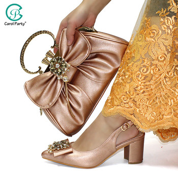 2020 New High Quality Italian design Shoes and Bag Set Decorated with Rhinestone Matching Italian Shoe and Bag Set in Champagne