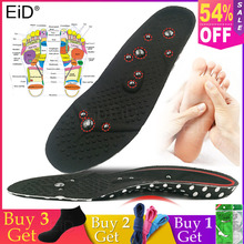 EiD High quality Magnetic Therapy Magnet Massage Insoles Weight Loss Slimming Insole Men/ Women Shoe Comfort Foot Care Shoe Pads все цены