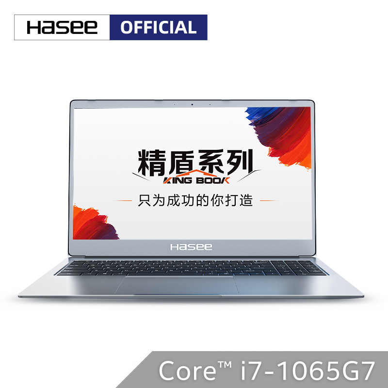 HASEE Kingbook X57S1 Notebook untuk Bisnis (Intel Core I7-1065G7/Port Thunderbolt 3/16GB RAM/1T SSD/15.6 ''Ips)