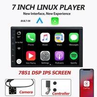 Linux 7 pollici MP5 schermo Wireless Carplay Android Auto TDA7851 HD1080P DSP musica Radio USB cellulare GPS universale Mulitimendia