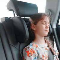 New car seat headrest car neck pillow sleep side head support high elastic nylon telescopic support side children and adults