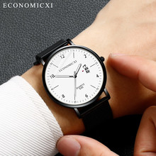 Fashion Simple Stainless Steel With Luminous Small Dial Men's Quartz Wrist Watch Luxury Business Watch Clock Gift reloj hombre