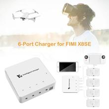 6 In 1 5V 3AสำหรับXiaomi FIMI X8 SE Multi Battery Chargerการชาร์จอะแดปเตอร์Hub Quadcopterส่วนDroneอุปกรณ์เสริม
