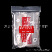 finished Nail 500 Pieces Transparent Full Stickers Nail Tips Transparent Semi-Stickers Finished Nail Transparent French