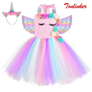 Image 3 - Halloween Girls Flowers Unicorn Costume Kids Pony Rainbow Mesh Tutu Fancy Dress Christmas Party Outfit  Flower Pageant Clothing