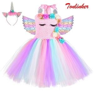 Image 3 - Halloween Mädchen Blumen Einhorn Kostüm Kinder Pony Regenbogen Mesh Tutu Kleid Weihnachten Party Outfit Blume Pageant Kleidung