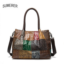 SUWERER New Women Genuine Leather Bag Superior cowhide Color stitching luxury handbags women bags designer leather shoulder bag tomubird new superior cowhide leather designer inspired flower ladies handmade leather tote satchel handbags
