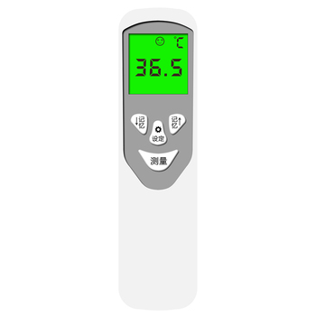 Infrared Forehead Digital Thermometer Handheld Thermometers Adult Kid Temperature Meter