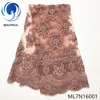 BEAUTIFICAL african lace fabrics Latest design tulle lace embroidery fabric for wedding nigerian lace fabric 5yards/lot ML7N160 фото