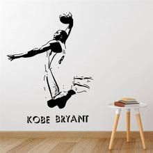 Kobe Poster Decal Sports Wall Stickers Basketball Player Wall Stickers DIY Art Home DecoR Bedroom Wallpaper недорого