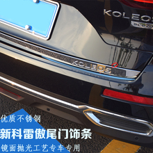 High quality stainless steel Rear Trunk Door Handle Cover Tail Gate Trim Bezel Molding Styling For Renault Koleos 2017 2018 2019