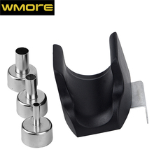 WMORE Hot air gun Handle Bracket with 3pcs Nozzles heat Nozzle for 8858 858D 8586 soldering station welding tool