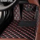 SUNNY FOX  car floor...