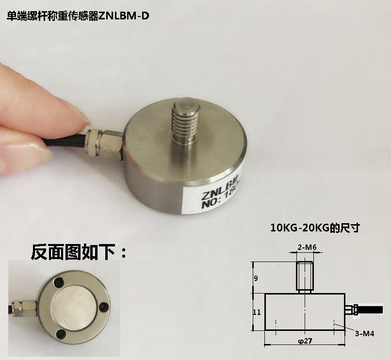 Miniature Button Load Cell 75KG100KG200KG300KG500KG1T
