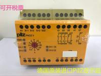 PILZ safety relay PNOZ V 30s 24VDC 3n/o 1n/c 1n/o t 774790