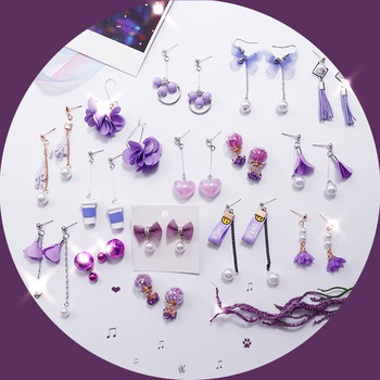 Crazy Feng 2019 Women Cherry Earrings Romantic Purple Long Dangling Fashion Drop Brincos for Wedding Party.jpg 350x350 - Crazy Feng 2019 Women Cherry Earrings Romantic Purple Long Dangling Fashion Drop Brincos for Wedding Party Jewelry Gifts