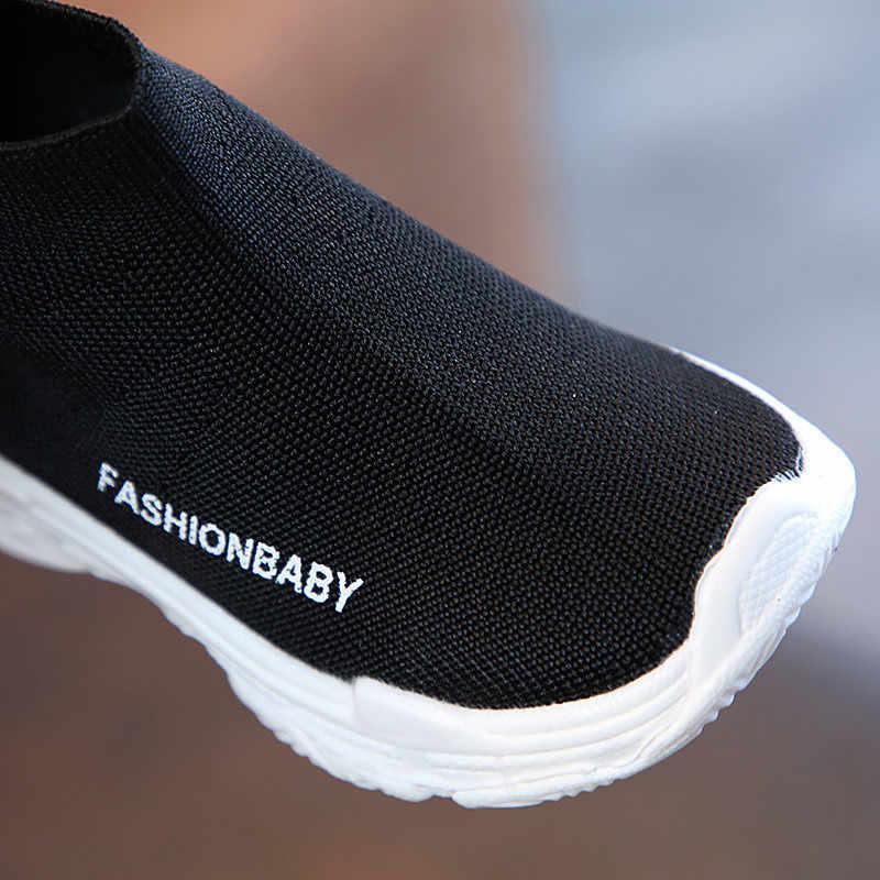 เด็กรองเท้าเด็กรองเท้าเด็กชายหญิงรองเท้าแฟชั่นสุทธิ breathable กีฬารองเท้าวิ่งรองเท้าสำหรับสาวเด็กชายรองเท้าเด็ก