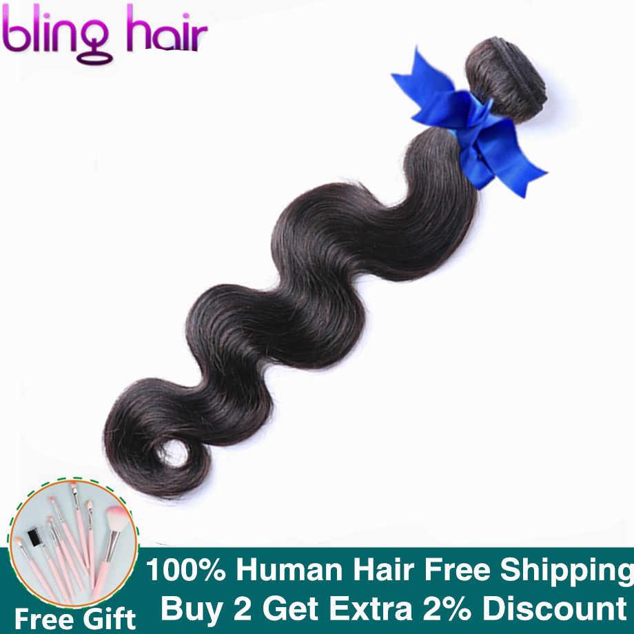 Bling волнистые волосы, для придания объема бразильские пучки волос плетение 100% человеческие волосы пучки волосы Remy для наращивания из двойной уточной нити 8-30 дюймов 1/5/10 шт