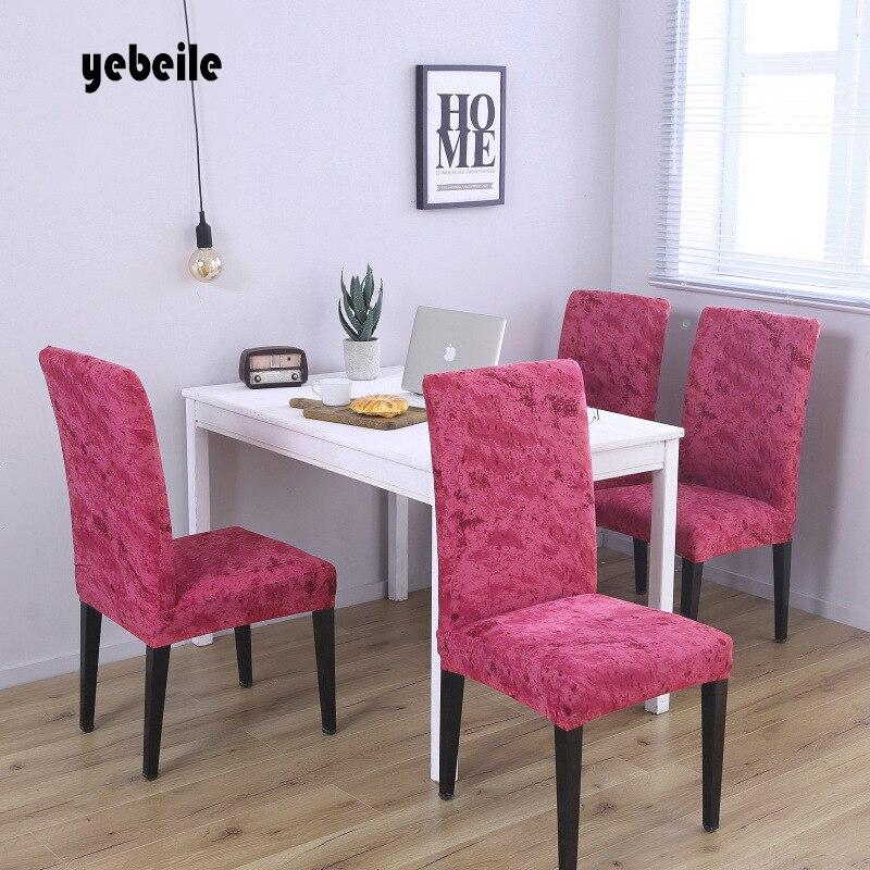 Yebeile 1 шт. Чехол для стула из спандекса для столовой, растягивающийся Чехол для стула, кухонный чехол для сидения, банкета, свадьбы, ресторана,...