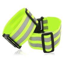 Faixa reflexiva para correr alta visível noite engrenagem de segurança para braço de pulso cintura tornozelo ajustável elástico segurança reflexiva cinto
