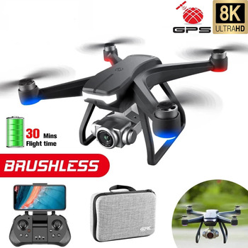 New F11 Pro Rc Quadcopter 8K HD Professional Camera 5G WIFI FPV Drone Image Transport Brushless Motor Foldable GPS Dron 1