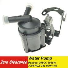Новый оригинальный турбо электронный водяной насос 9806790880 1201L4 для Peugeot 308CC 308SW 3008 RCZ C4L MINI 1,6 T