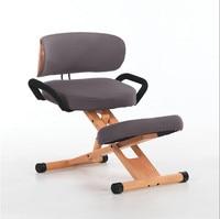 Height Adjustable Ergonomic Kneeling Chair with Back and Handle Wood Office Furniture Kneeling Posture Work Chair Knee Stool