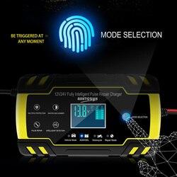 12V/24V 8A pełna automatyczna ładowarka samochodowa Power Pulse naprawa ładowarek Wet Dry kwasowo-ołowiowe ładowarki akumulatorowe cyfrowy wyświetlacz LCD