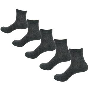 Image 1 - Men Socks Cotton Comfortable 5 Pairs/Set Boys Breathable Antibacterial Dropshipping