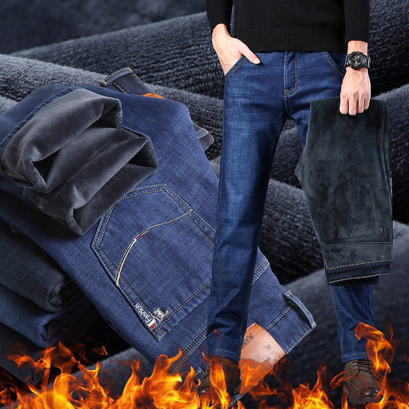 Men's Winter Fleece Straight Slim Jeans 2019 Letters Embroidery Business Casual Clothing Velvet Thick Warm Large Size Jeans,1838