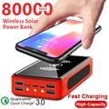 80000mAh беспроводной Солнечный внешний аккумулятор Внешняя батарея повербанк 4USB LED Powerbank Портативный мобильный телефон зарядное устройство д...