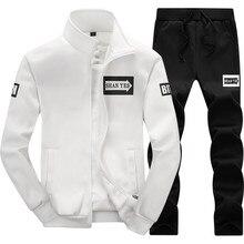 Spring Sportswear Men's Sets Men Tracksuits 2piece-Suit Pants Jacket Male Autumn Casual