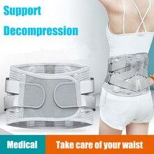 Correia de apoio lombar ajustável disco herniação ortopédica médica tensão alívio da dor espartilho para coluna traseira descompressão cinta
