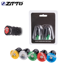 ZTTO MTB Road Bicycle Handlebar End Plugs Handlebar Caps Aluminum alloy Handle Grip Bar End Stoppers Red Blue Gold 12*3mm mz aluminum alloy motorcycle handlebar caps handle plug red 2 pcs