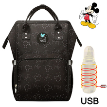 Disney USB Heating Diaper Bag Maternity Nappy Backpack Large Capacity Nursing Travel Backpack Heat Preservation dropshiping