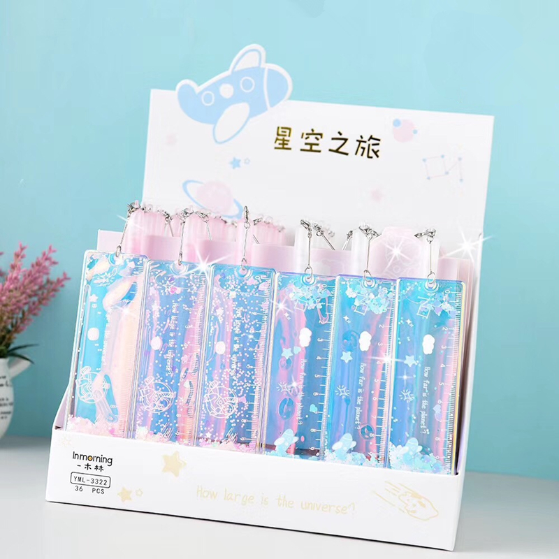 1psc Korean Creative Starry Sky, Traveling In Oil Flow, Sand Scale, Dry And Neutral Pen, Fashionable Student Pendant, 0.5 Pen