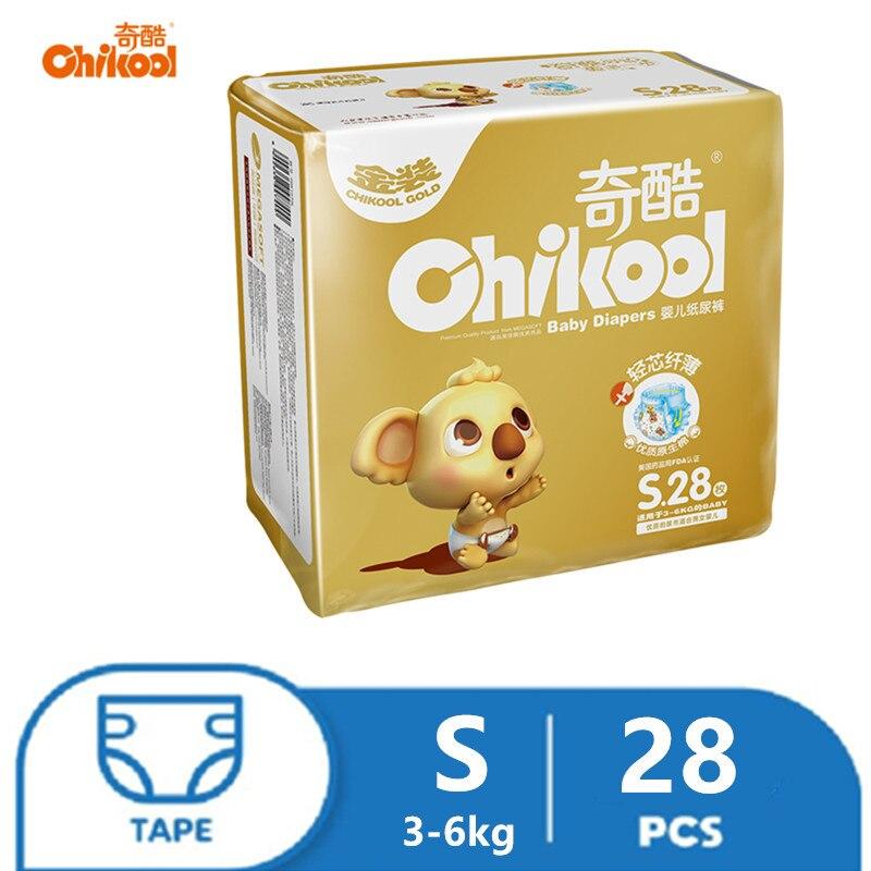 Traspirante e Morbido pannolini Usa E Getta per i bambini formato 2 premium cura Asciutto e felice versione Oro spedizione gratuita