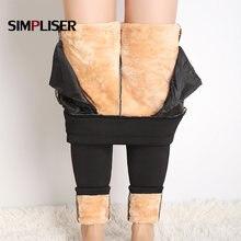 Утолщенные теплые бархатные женские зимние брюки 2020 черные