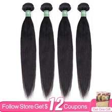 Aircabin pelo recto mechones 8-30 de 32 pulgadas brasileño 100% Remy extensiones de cabello humano 3/4 pieza Natural tejido de Color de cabello