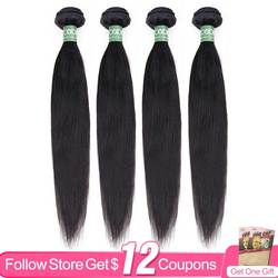 Aircabin Straight Hair Bundles 8-30 32 Inch Brazilian 100% Remy Human Hair Extensions 3/4 Piece Natural Color Hair Weaving