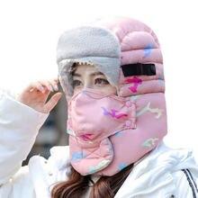 Шапка бомбер с принтом мужские зимние шапки для женщин маски