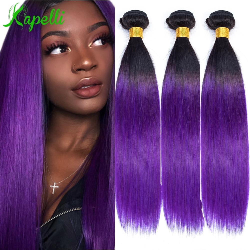 Pré-colorido ombre cabelo humano brasileiro em linha reta tecer 4 pacotes negócio 2 tom 1b cor roxa ombre não remy extensões de cabelo